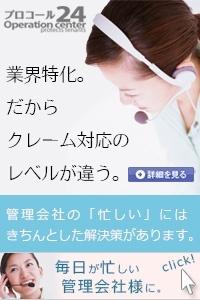 pc24_200.jpg